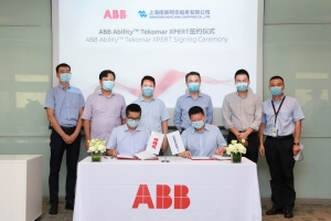 ABB software for Ming Wah bulkers