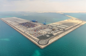Abu Dhabi Ports issues $1bn bond