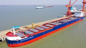 Algoma takes delivery of latest Equinox Class bulker
