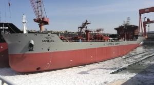 Cement carrier launched despite pandemic