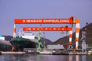 ClassNK grants AiP to Imabari for bulker design