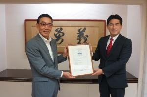 ClassNK grants innovation endorsement Tsuneishi