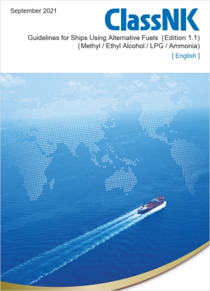 """ClassNK releases """"Guidelines for Ships Using Alternative Fuels"""""""
