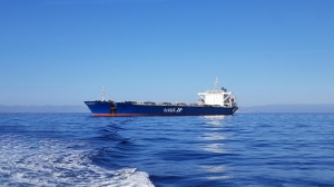 SAFEEN acquires its largest service vessel