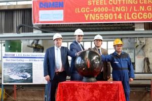 Steel cut at Damen Yichang Shipyard