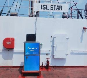 Su-Nav installs world first water condenser on bulker