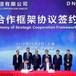 CSSC and DNV GL sign agreement