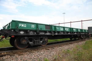 UWC and Ivanomorsk TPK sign a supply contract
