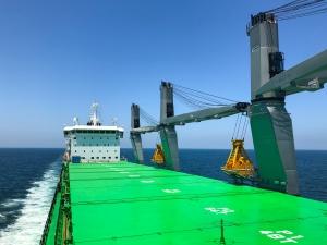 World's most eco-friendly bulk carrier delivered to ESL